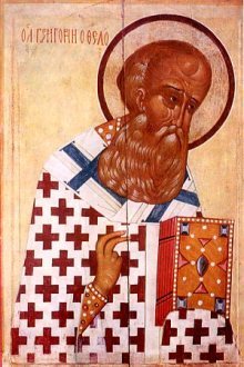 Gregory_of_Nazianzus