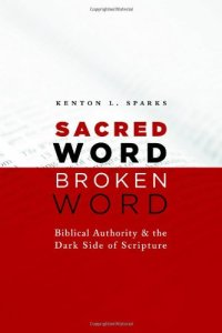 Sacred word broken word